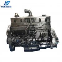 QSM11 complete diesel engine for R480LC-9S R455LC-7 R485LC-9 R505LC-7