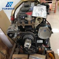 1104C-44T 74.5KW 2200RPM complete engine assy