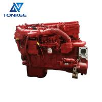 79298001 ISX485 8CEXH0912XAL complete engine assy 485HP 2000RPM earthmoving machine dozer diesel engine