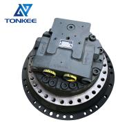 B220501000267 GM35VL-E-75/130-3 GM35VL final drive group suitable for SANY excavator SY210 SY215 SY230 SY235 SY240 travel motor assembly